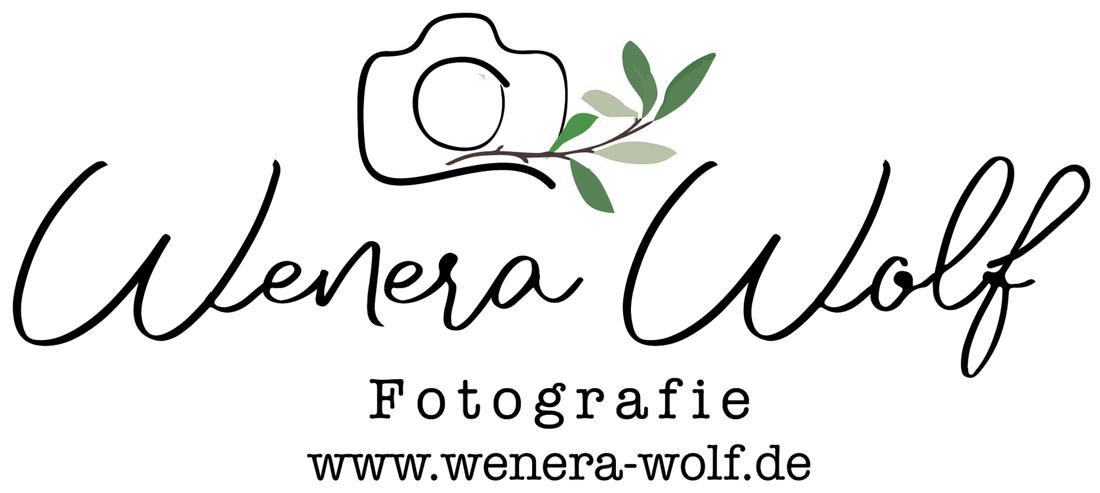 Familienfotografin Wenera Wolf Fotografie aus Speyer